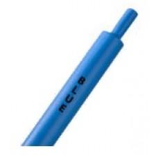 Голубая термоусадочная трубка